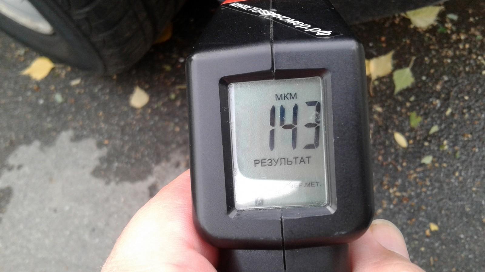 mercedes-benz w203 толщиномер