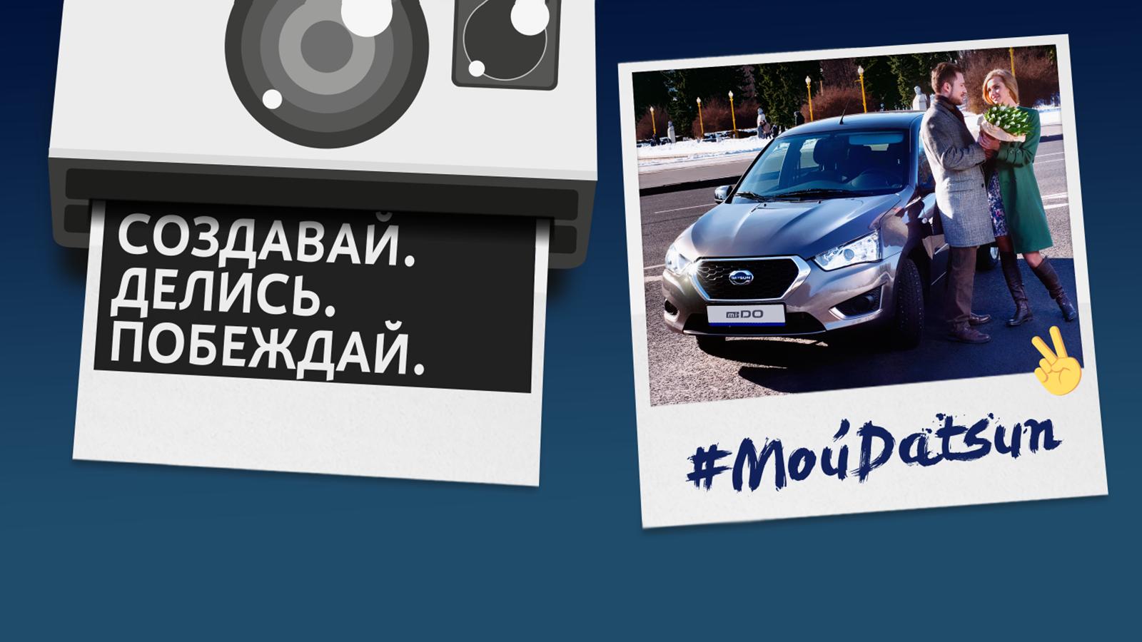 Desktop-Hero-image_Russian-2.png.ximg.l_full_m.smart