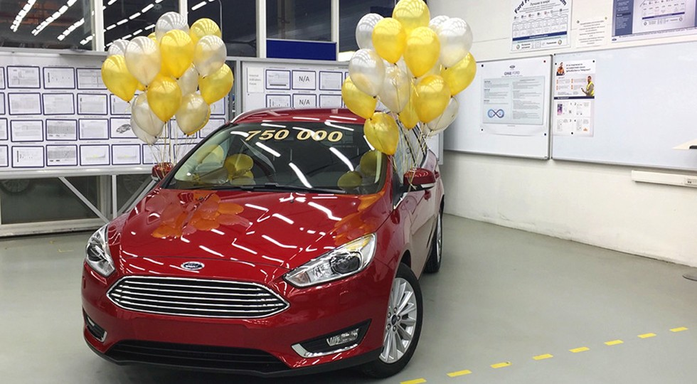 Ford_Focus_750000th car at VSV plant_1000