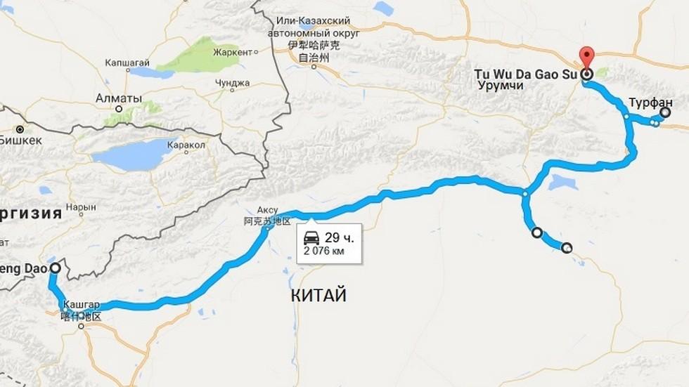 original-china_map