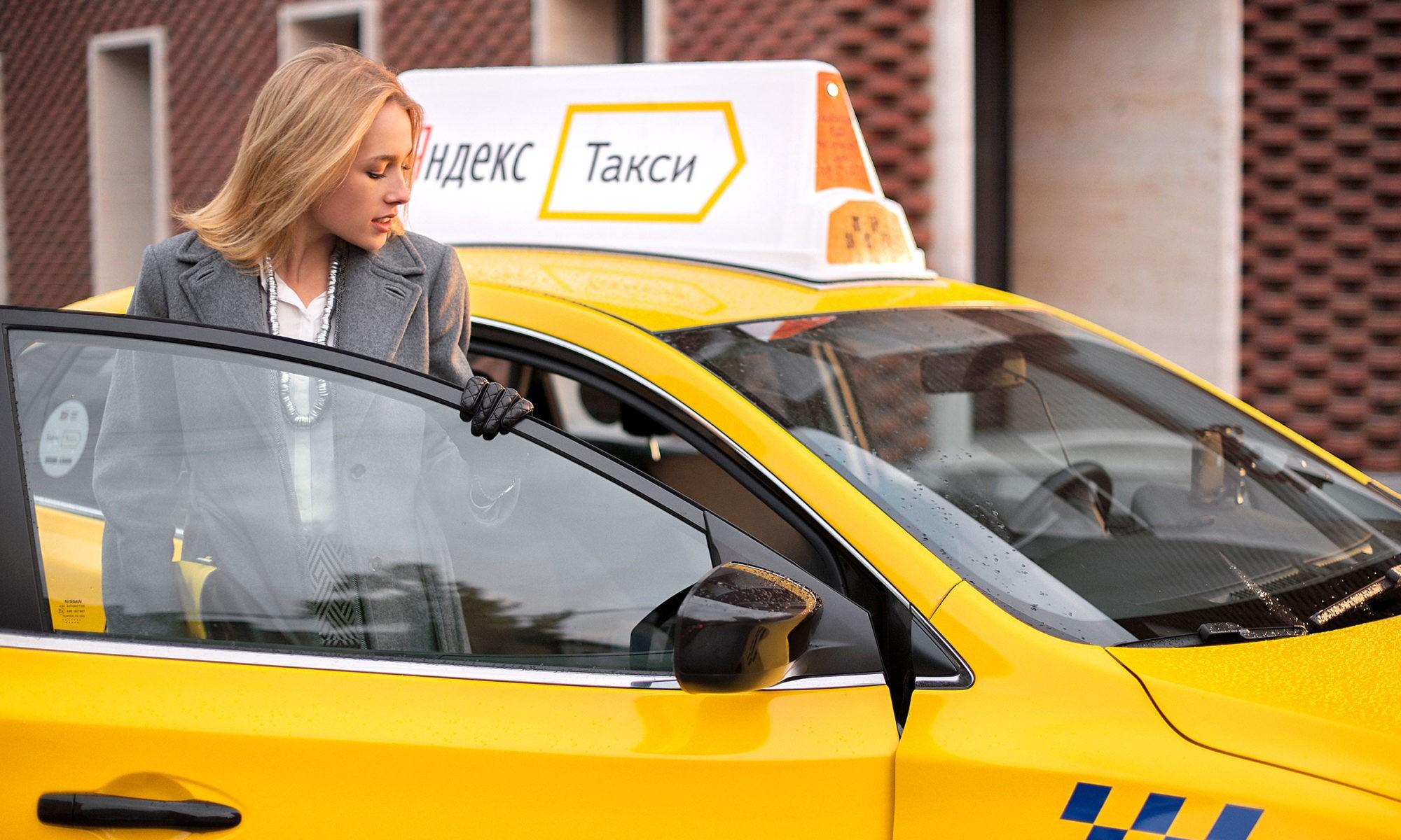 попал в дтп на яндекс такси