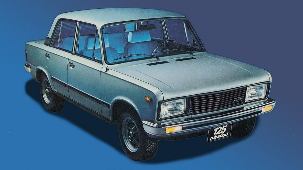Fiat 125 для рынка Аргентины