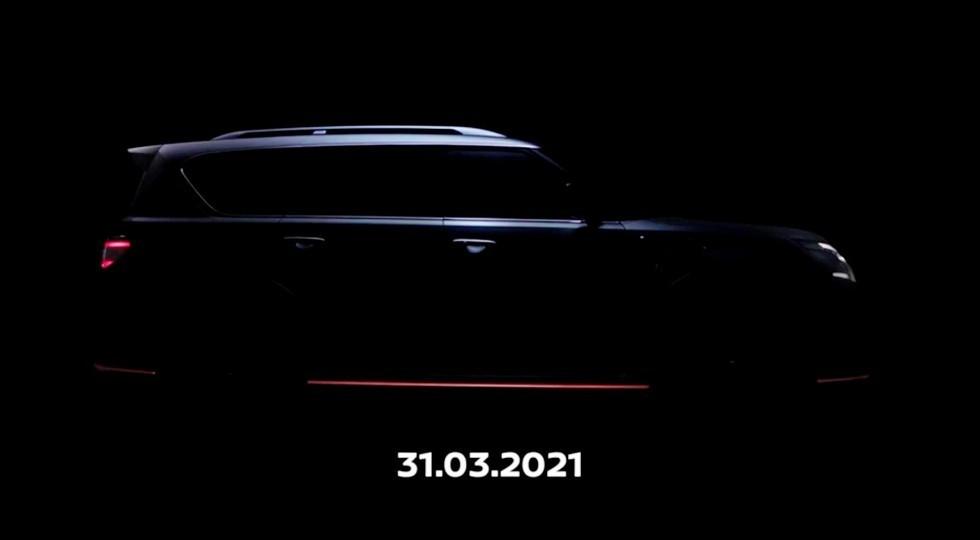 Обновлённый Nissan Patrol Nismo: марка интригует, но «заряженный» внедорожник уже застукали