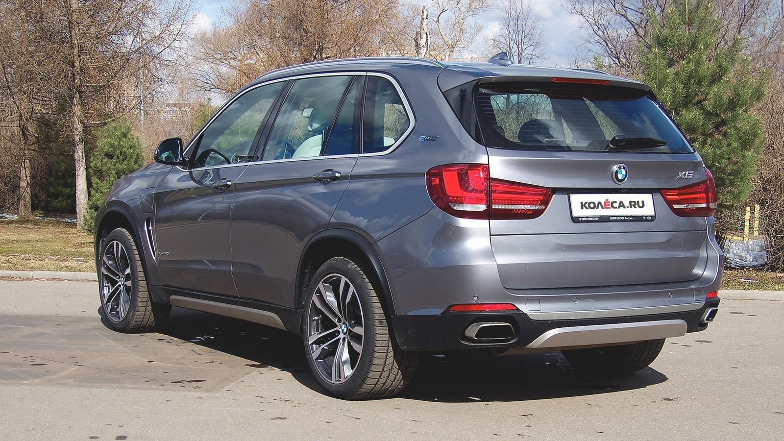 BMW_X5_Hybrid_20
