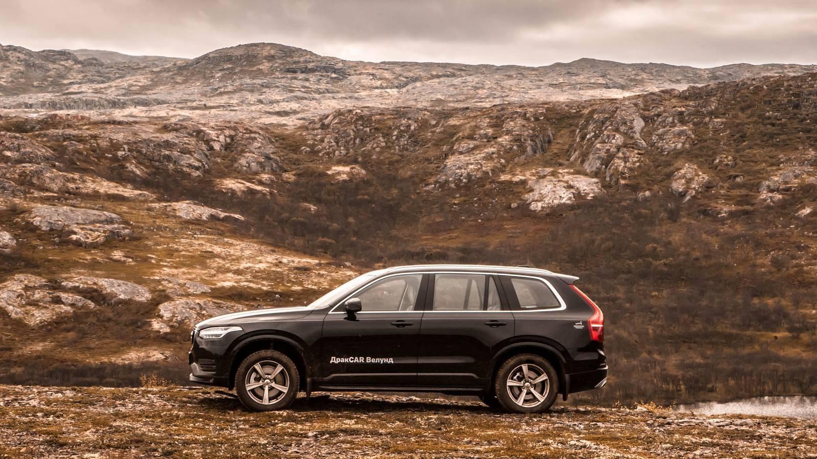 В поисках силы тока: заполярный тест-драйв обновлённого Volvo XC90