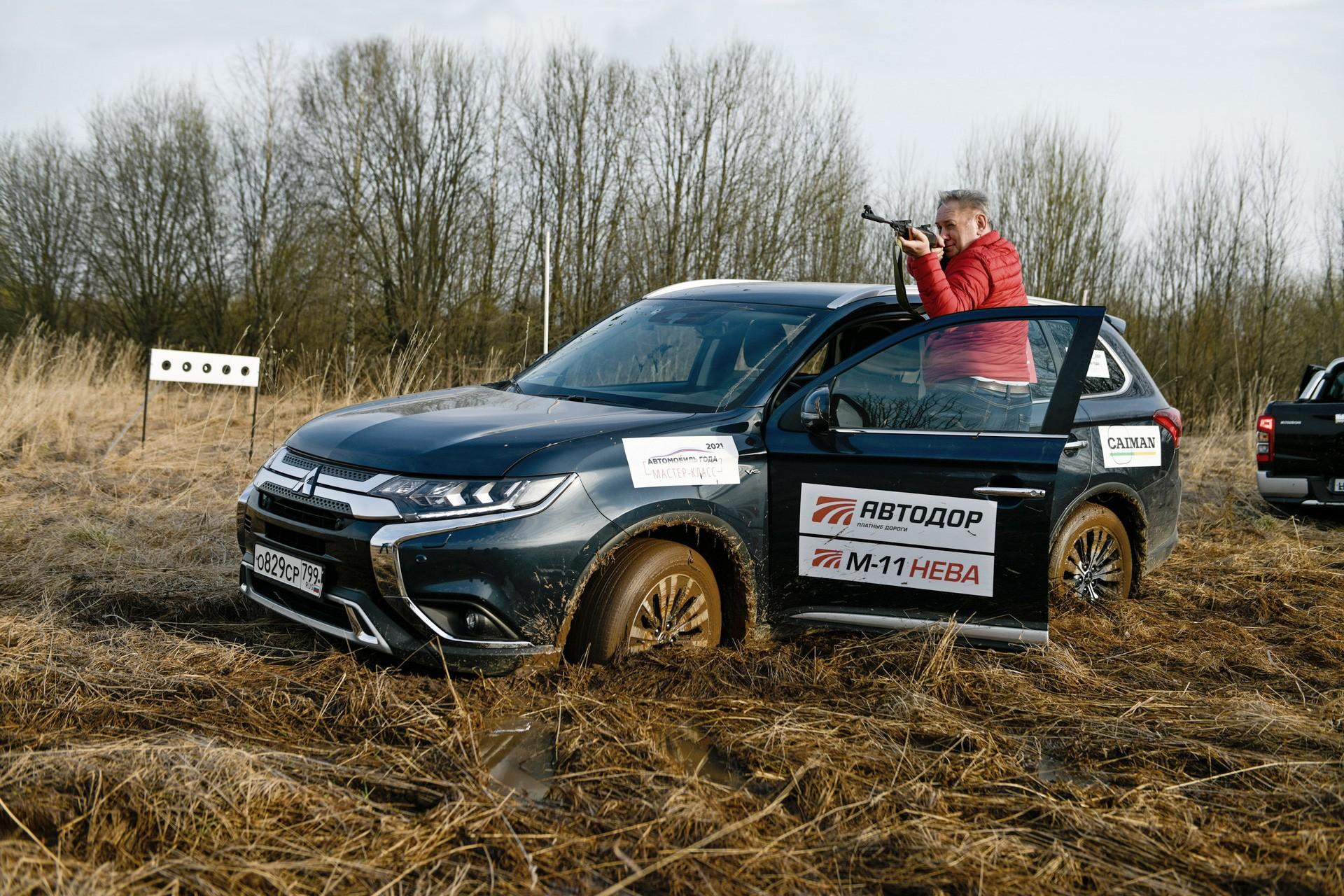 С транспондером – на грязевой биатлон: мастер-класс «Автомобиль года в России»