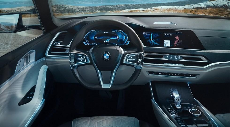 BMW-X7 (5)