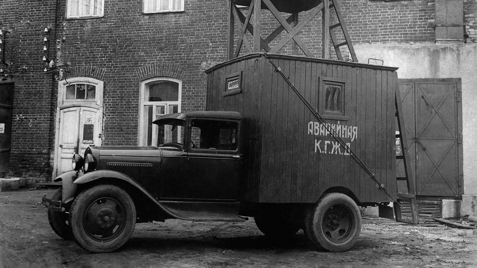 На фото: ГАЗ-АА '1932–38