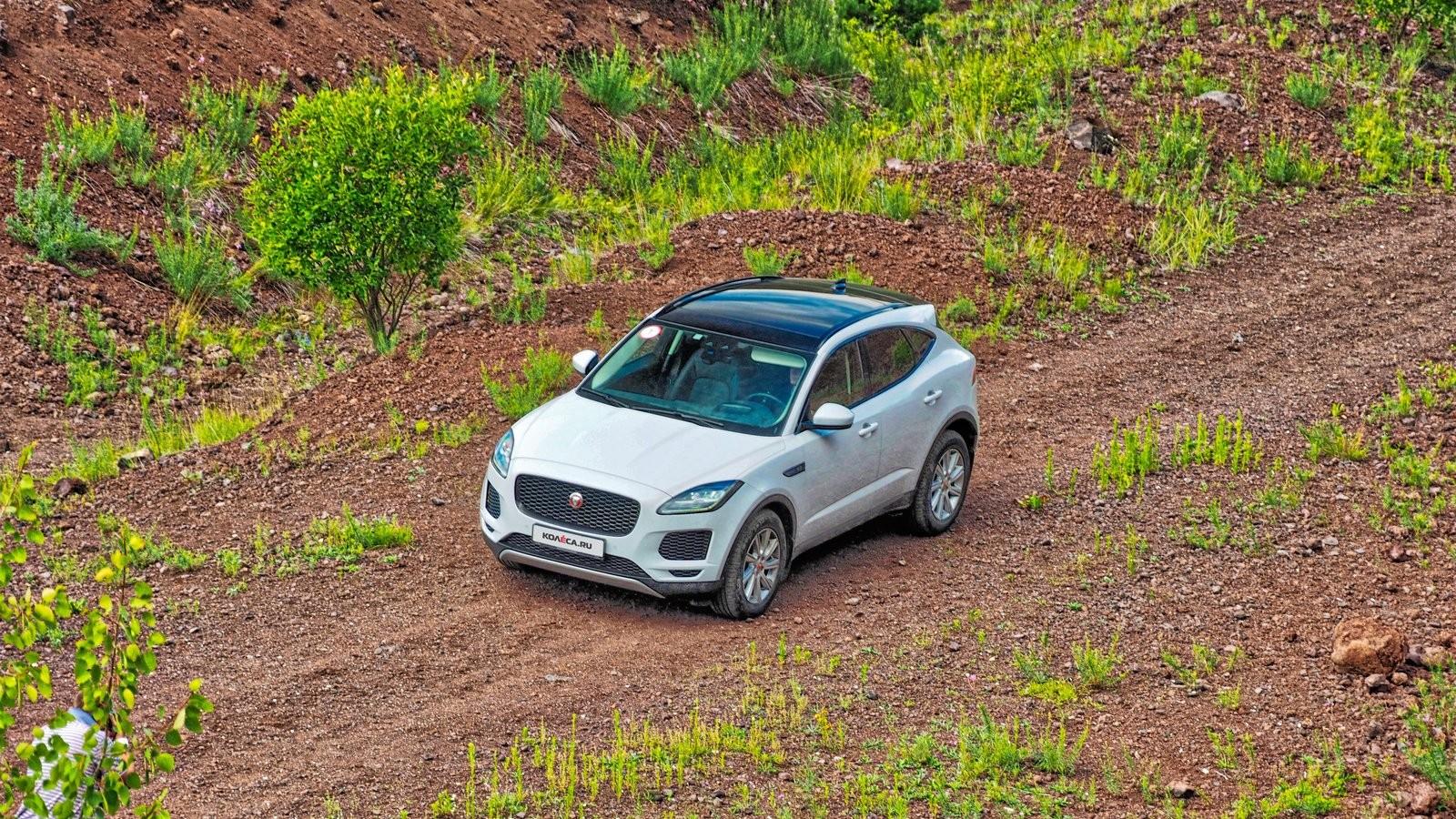 Jaguar E-Pace белый