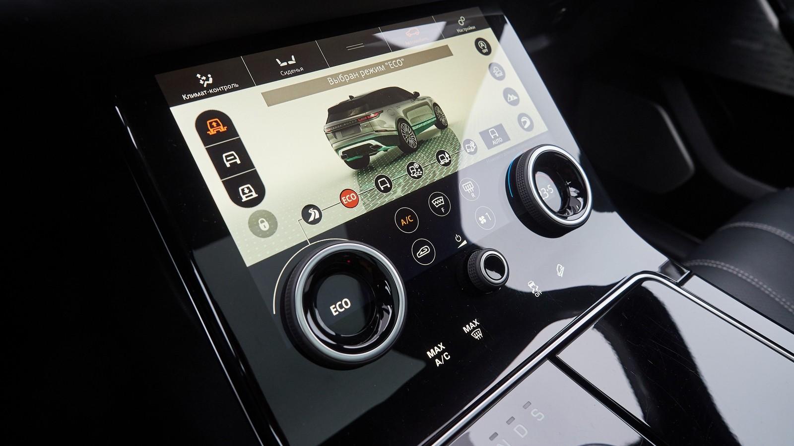 Range_Rover_Velar_009