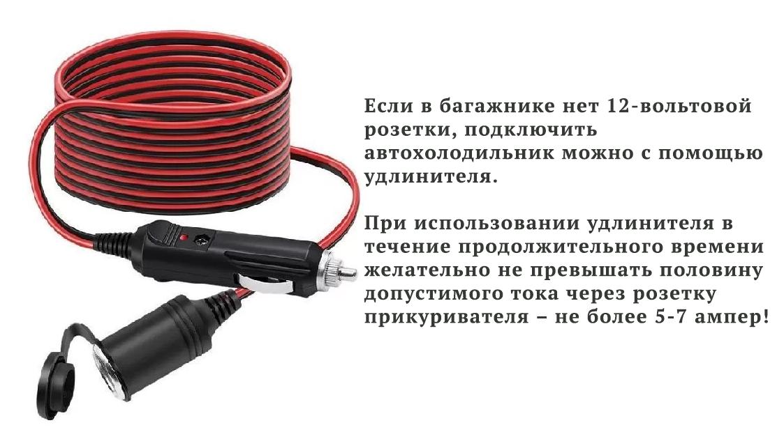 Питание гаджетов в автомобиле: какие нестандартные шнуры и переходники могут пригодиться