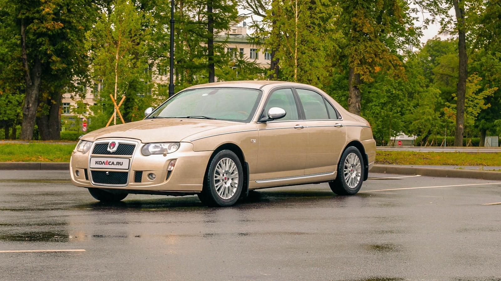 Rover 75 три четверти (5)