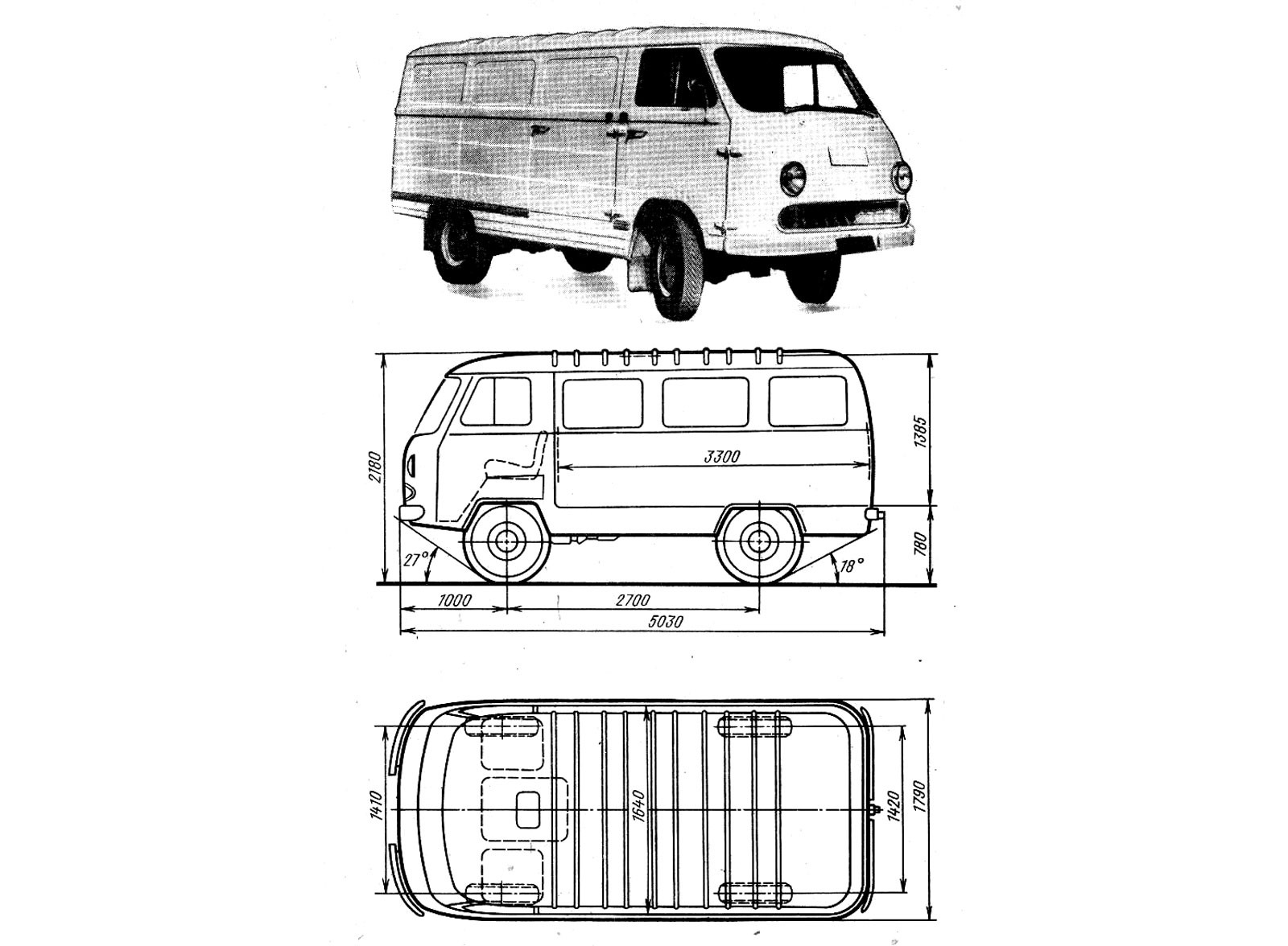 По габаритам фургон повторял микроавтобус РАФ-977
