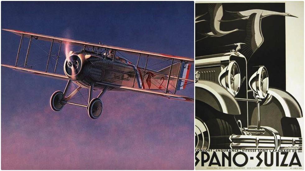 Самолет мсье Гинемера и первые проспекты седанета Hispano-Suiza, выпущенные в его честь.