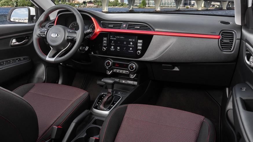 Обновлённый Kia Rio для РФ: с прежними салоном и моторами, зато больше версий