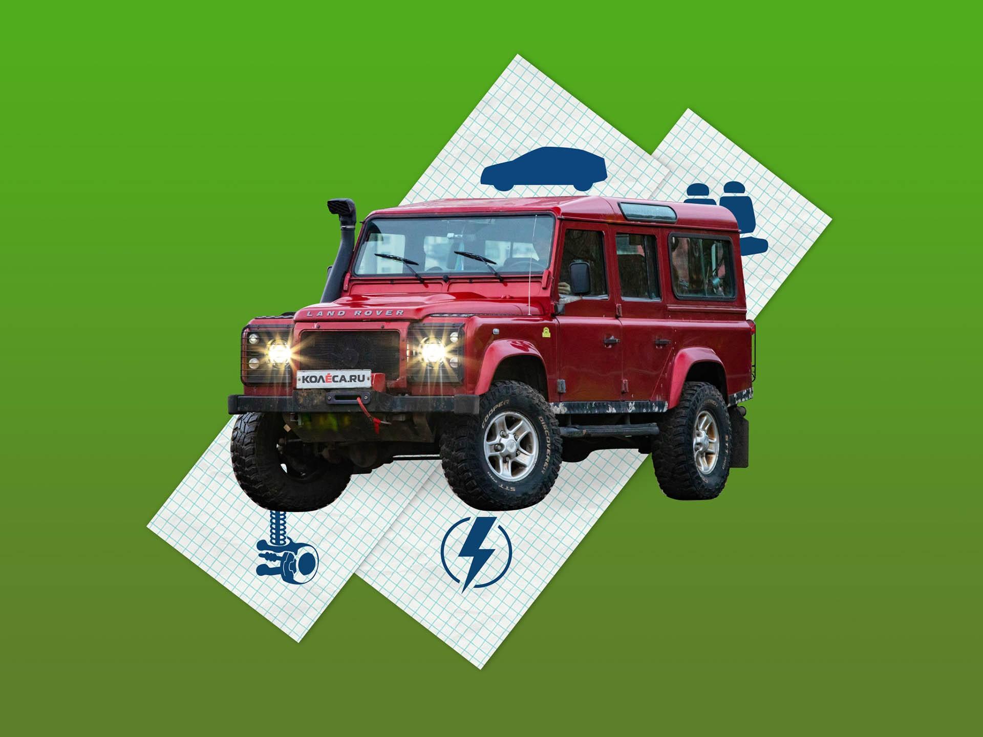 Land Rover Defender с пробегом: кузов негерметичен, алюминий гниёт, зато электрика простая