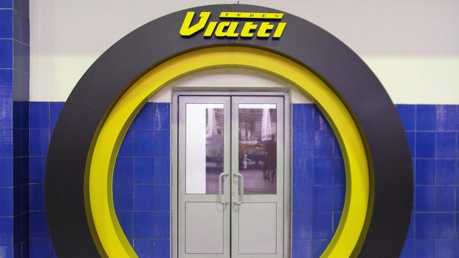 Вход в административный корпус (со стороны производственной площадки)