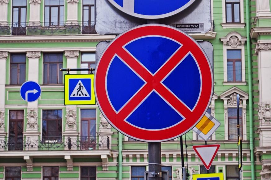 Российские ПДД проверят на законность: суд изучит норму о зоне действия знаков