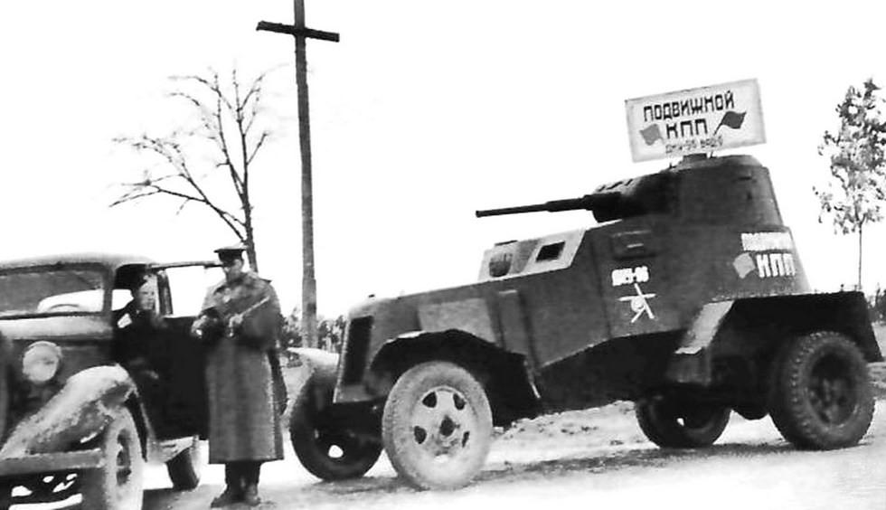 броневик на шасси ГАЗ-АА