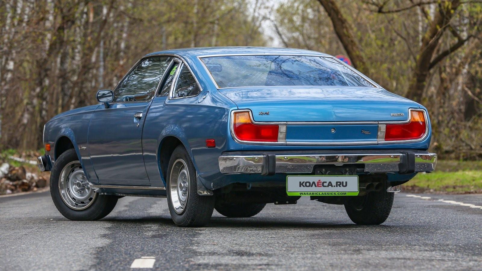 Mazda RX-5 голубая сзади
