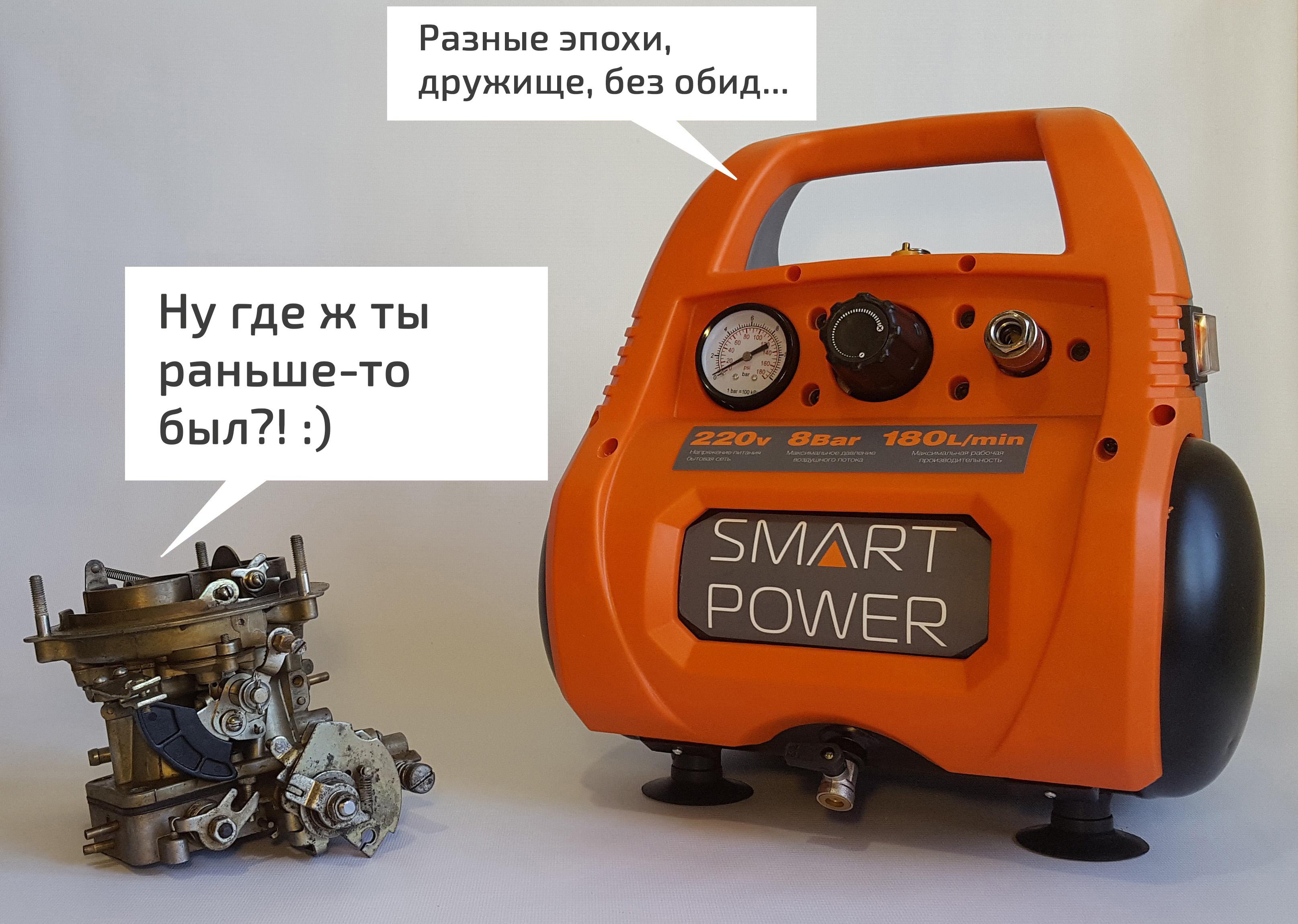 компрессор Беркут SAC-280