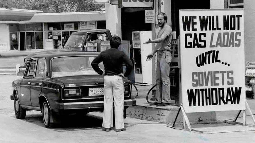 «Лада не обслуживается, пока Союз не уйдет из Афганистана» (Торонто, 1984 год)