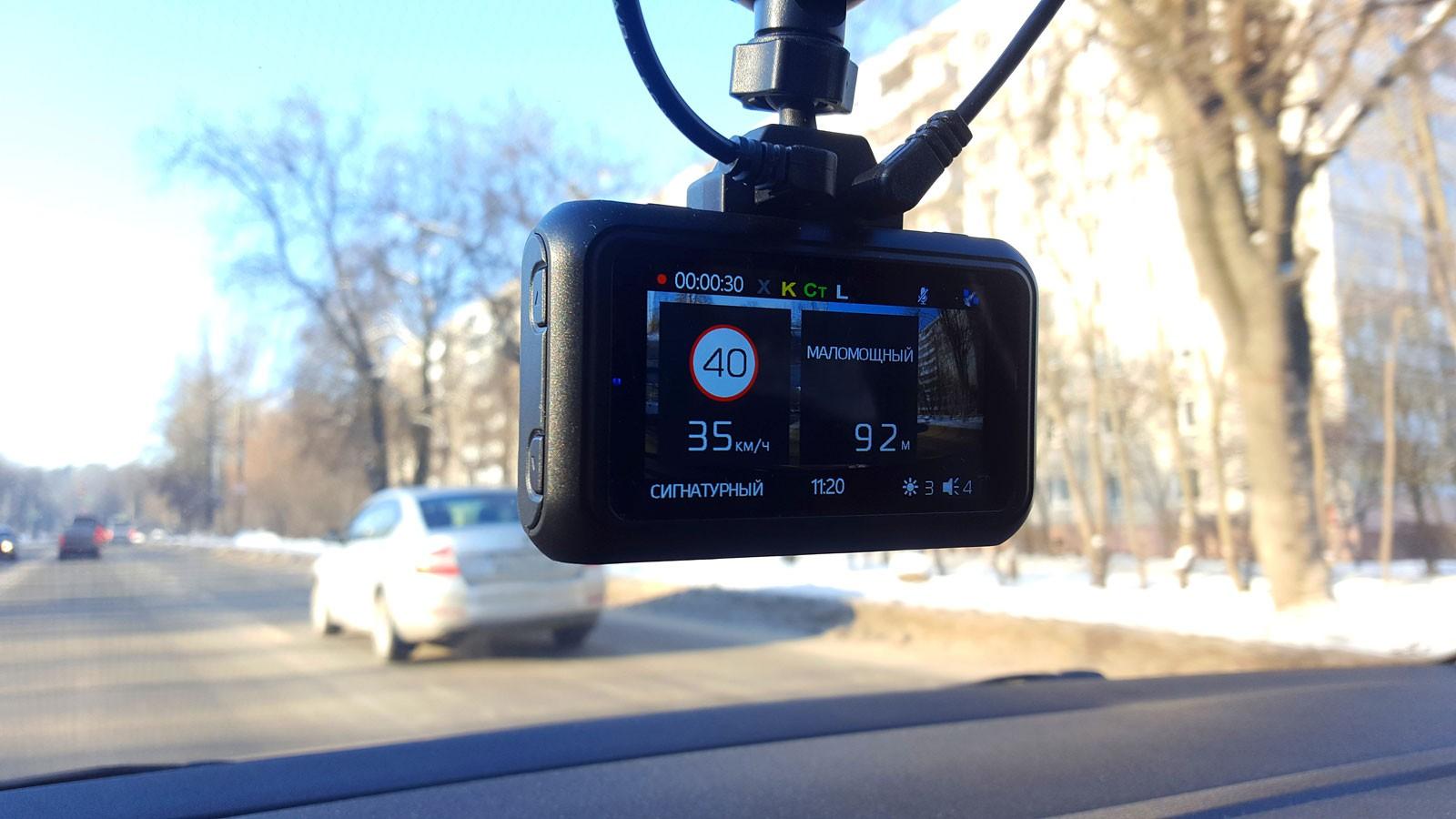 «Не видеорегистратор, а видеосистема!». Обзор комбо-устройства TrendVision Hybrid Signature PRO