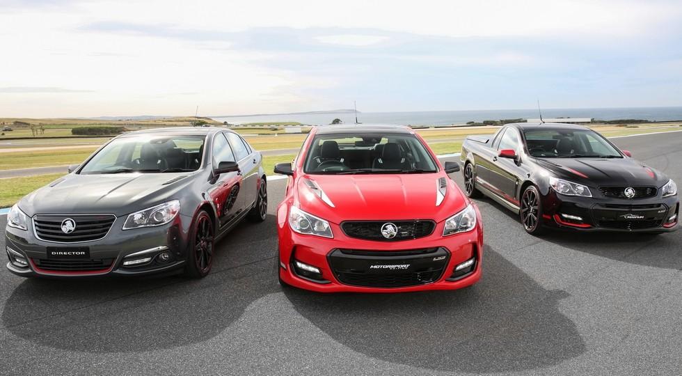 На фото, слева-направо: Holden Commodore Director, Commodore Motorsport и Ute Magnum