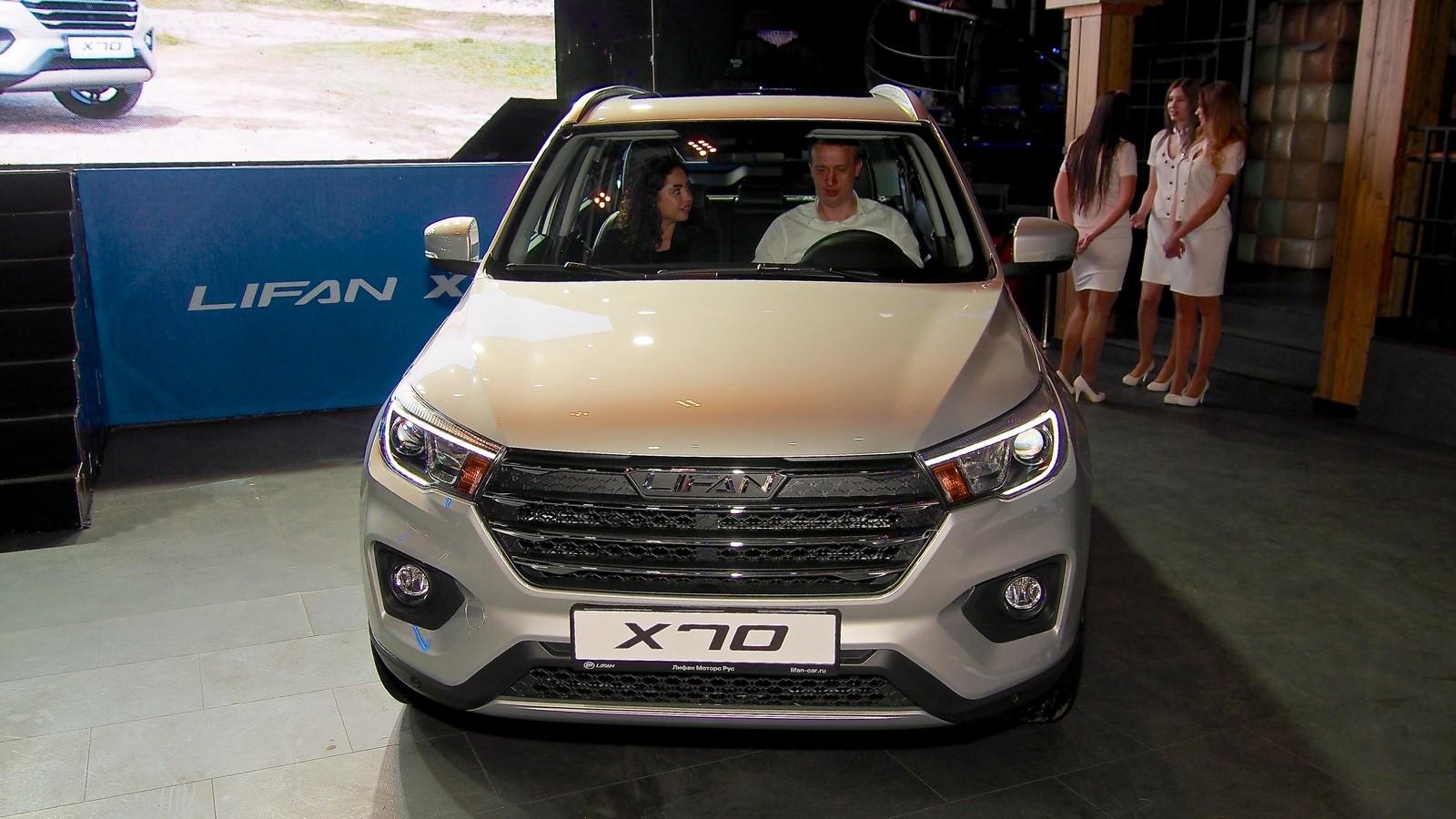 Lifan X70 серебристый вид спереди