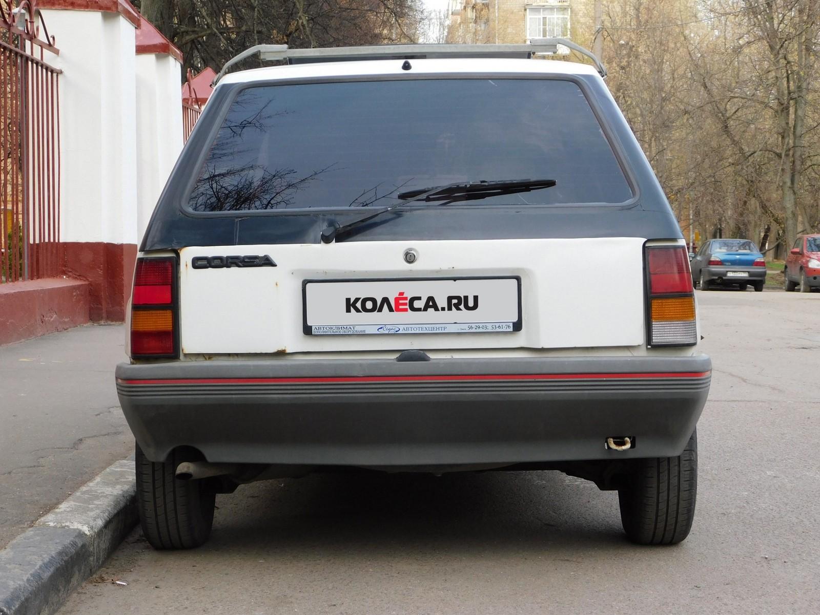 Opel Corsa A сзади
