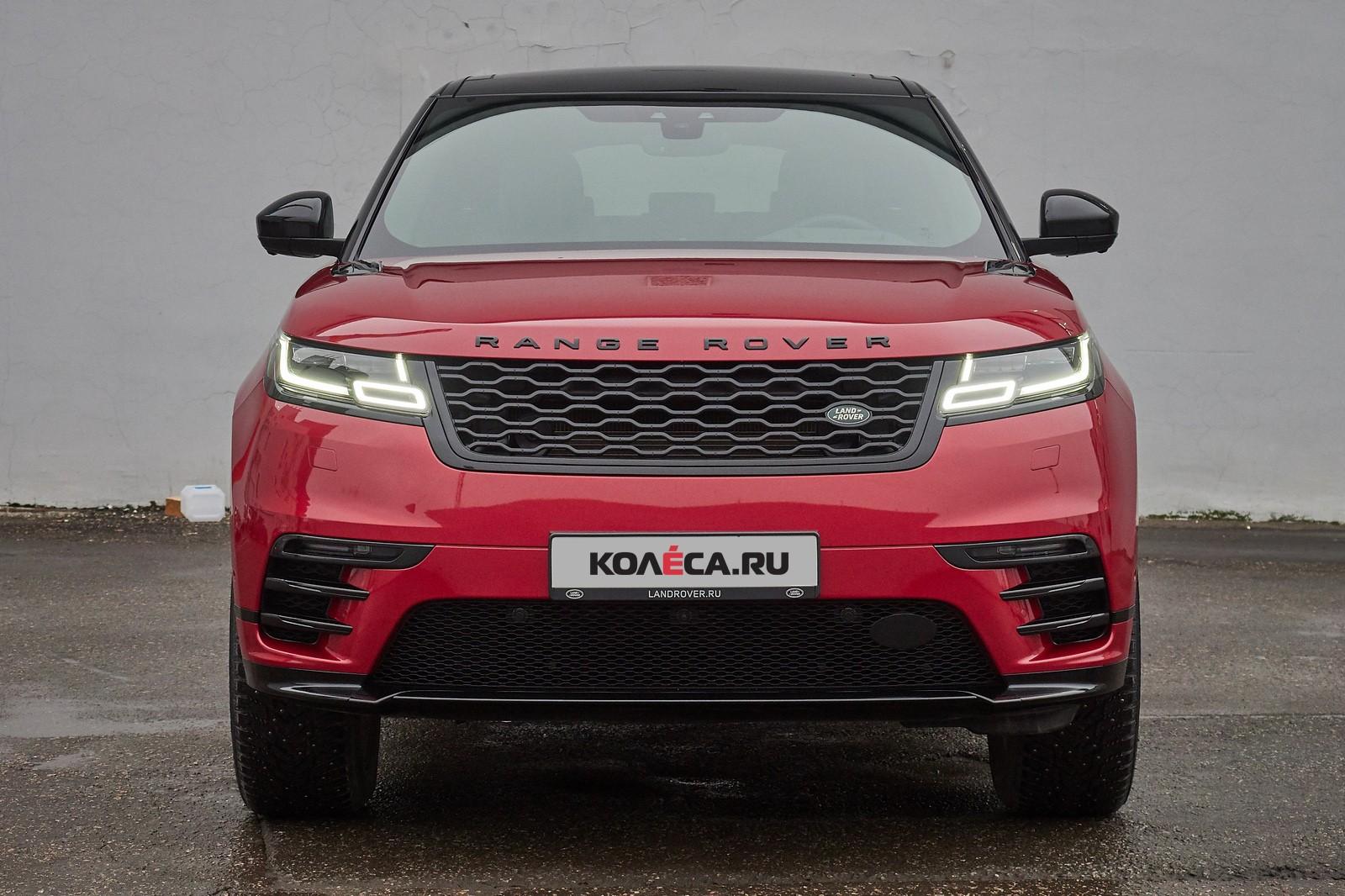 Range_Rover_Velar_044