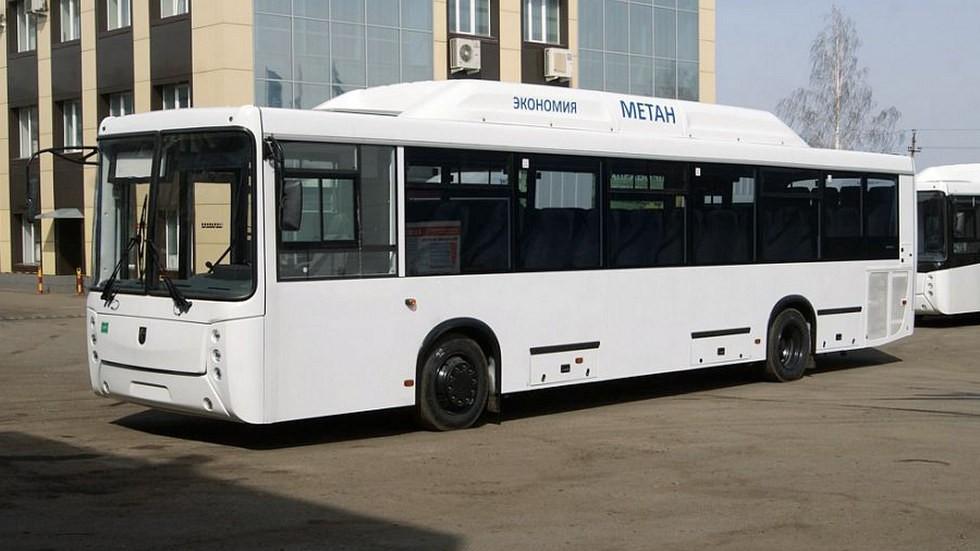 НЕФАЗ-5299
