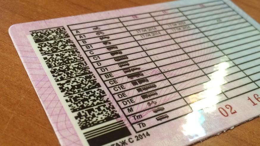 Новые правила сдачи экзаменов на права: теперь без «змейки» и с парковкой в городе