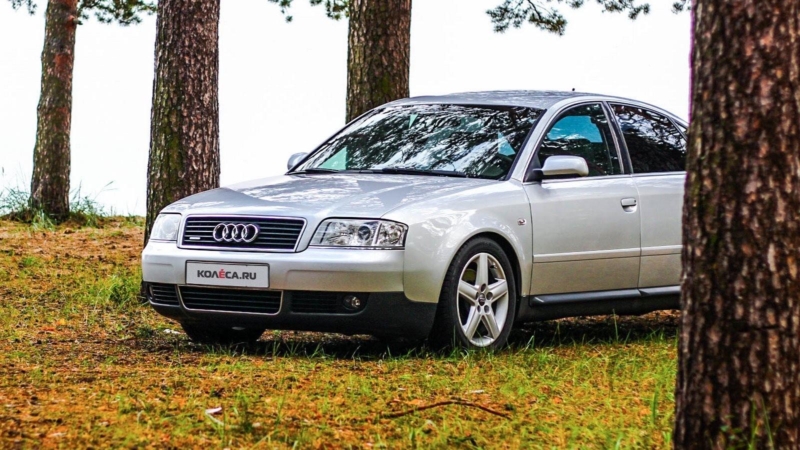 Audi A6 II три четверти (6)