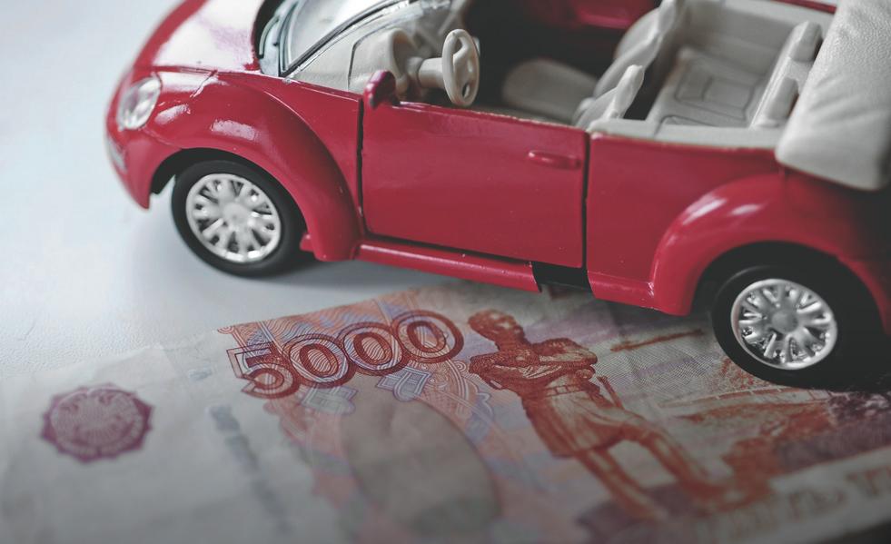 Подержанные авто залог ломбарды недвижимости в москве