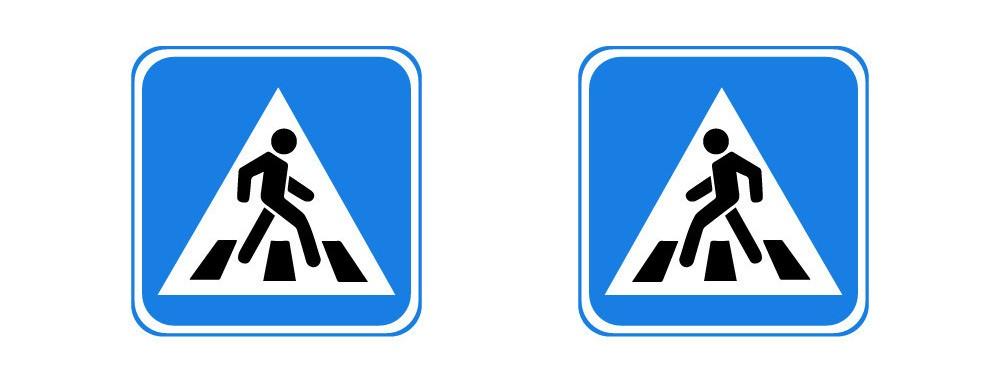 Правила дорожного движения о пешеходном переходе
