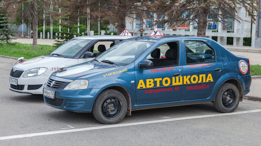 Training vehicle of a russian driving school in Samara
