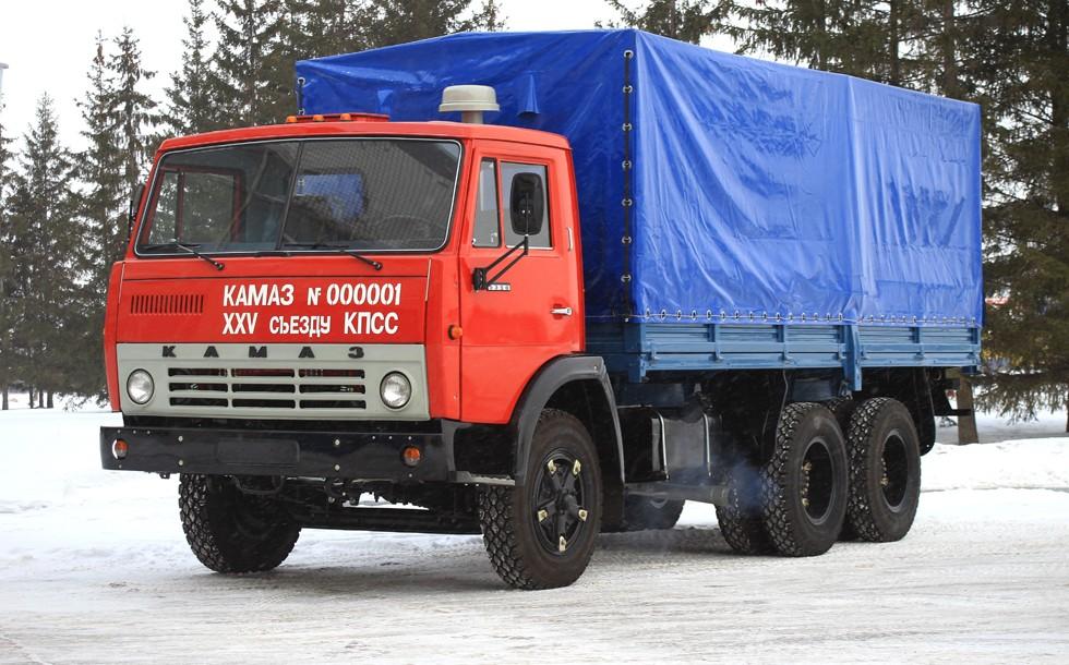 На фото: КАМАЗ-5320