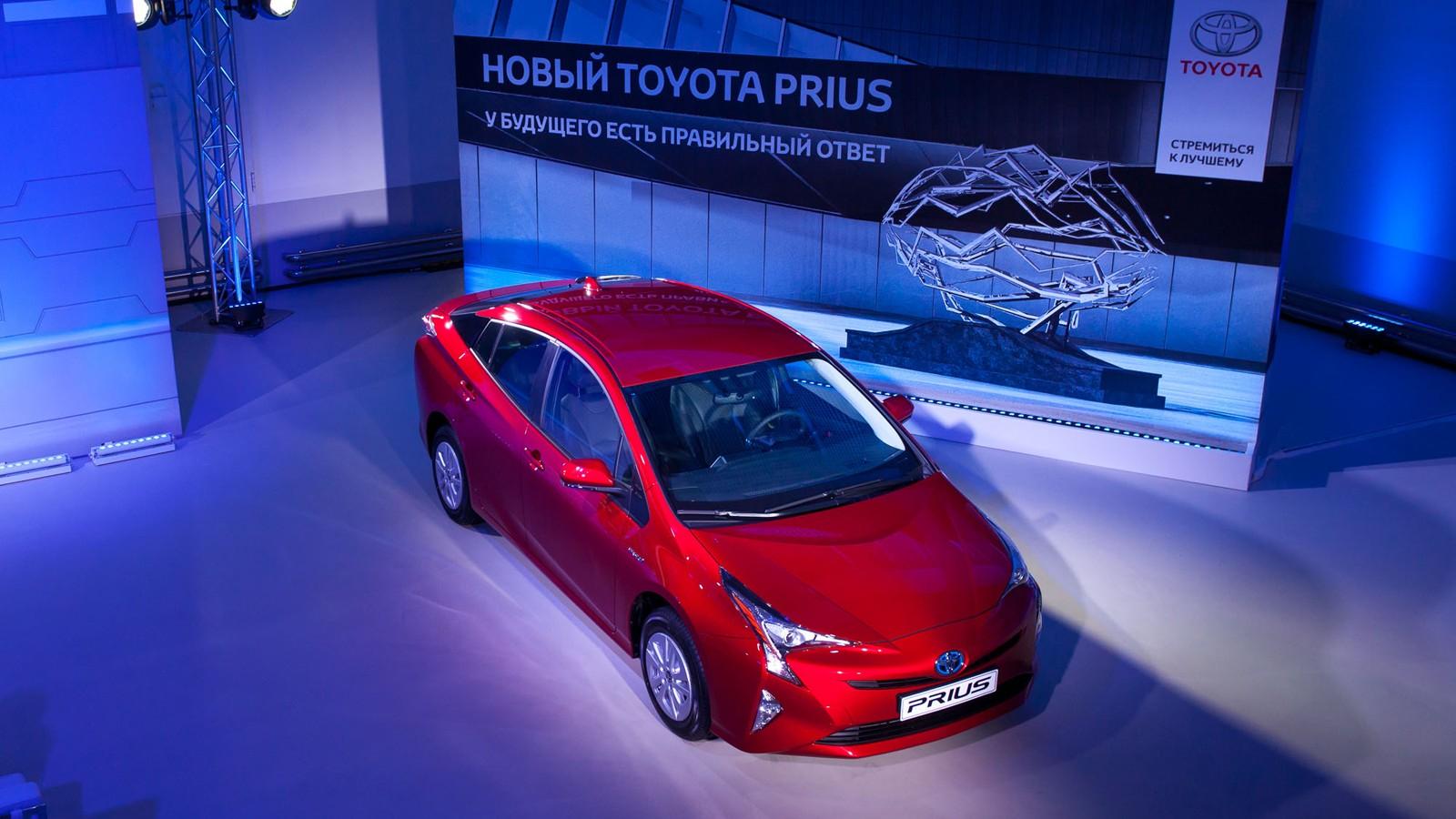 Toyota_Prius_presentation_27.03.2017_MoscoToyota_Prius_presentation_27.03.2017_Moscow (lo-res)-1
