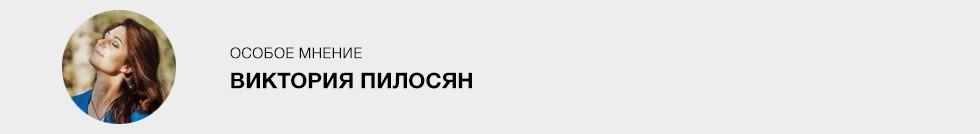 Plashechki