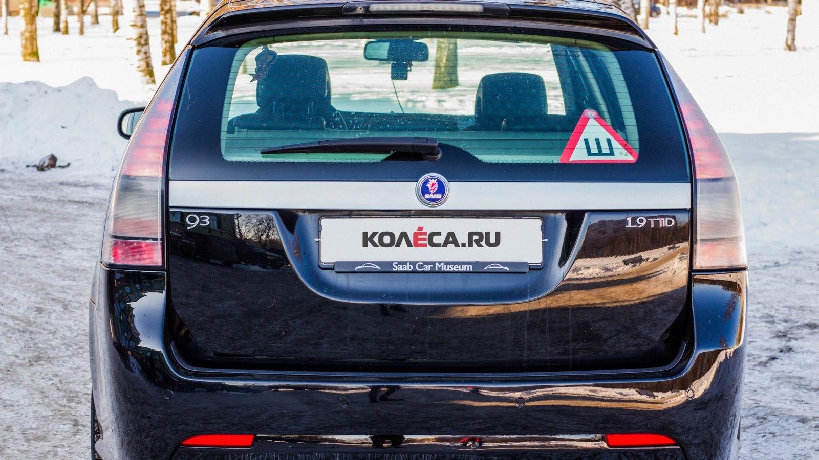 Saab 9-3 SportCombi черный вид сзади