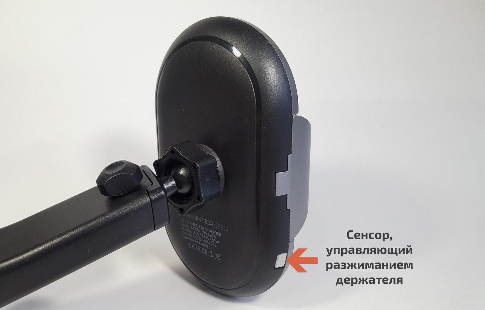 робот-держатель для смартфона с беспроводной зарядкой (8)