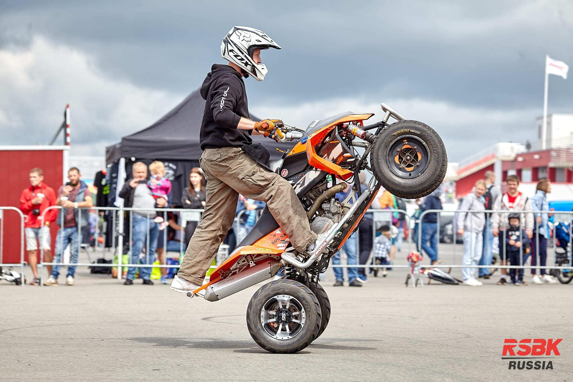 Отмена фестиваля ретро и мотоспорта RSBK FEST