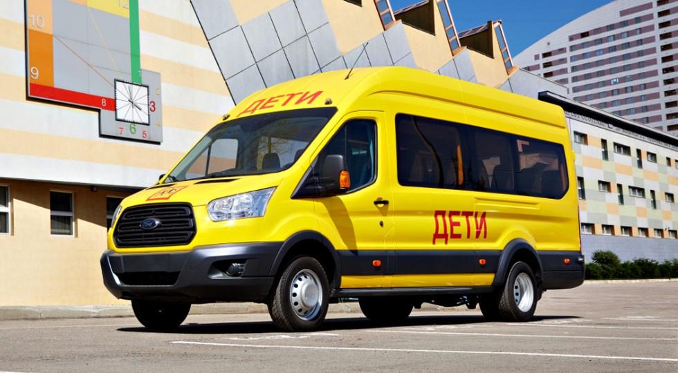 Transit_SVO_schoolbus_1200