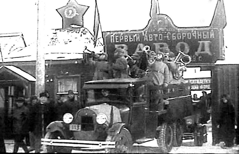 Выезд первого грузовика Ford-Timken