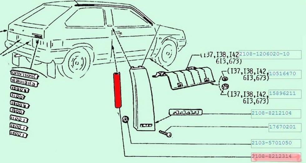 Настоящая капсула времени: в бардачке обнаружилась даже заводская защитная накладка, которая должна была защитить дверную кромку новенького Спутника до момента продажи автомобиля