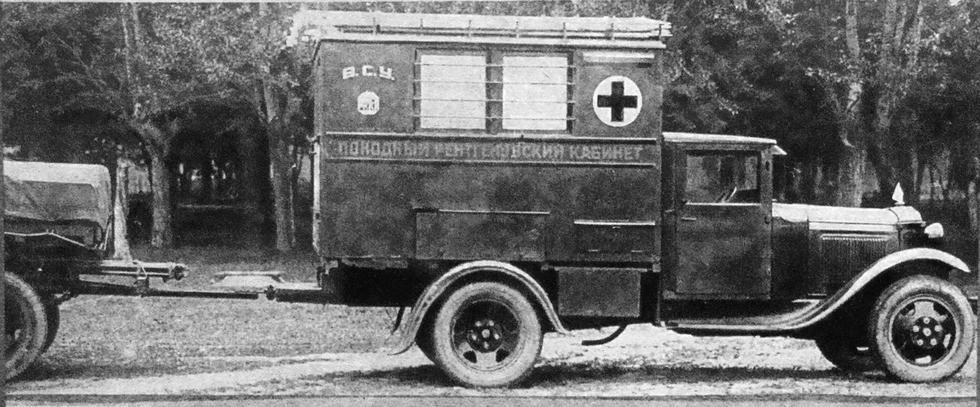 Мобильный рентгеновский кабинет с прицепом (из фондов петербургского Военно-медицинского музея)