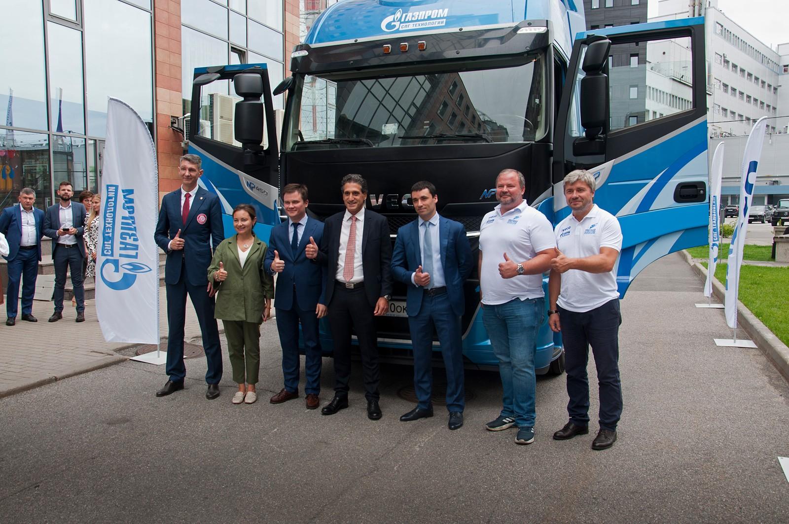 Идём на рекорд: ООО «Газпром СПГ технологии» и ООО «Ивеко Руссия» дали старт рекордному автопробегу на газе