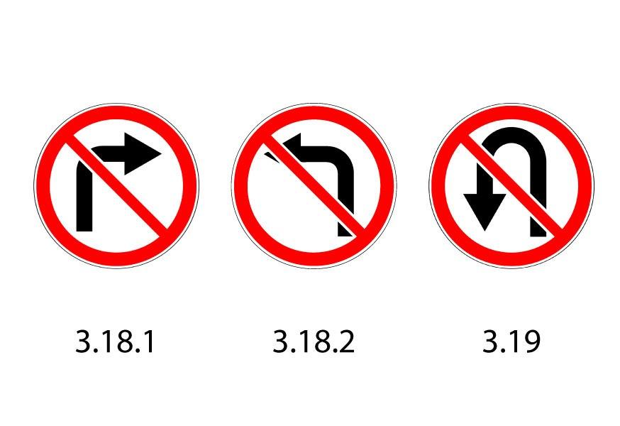Полосы движения: по каким ехать, поворачивать и разворачиваться