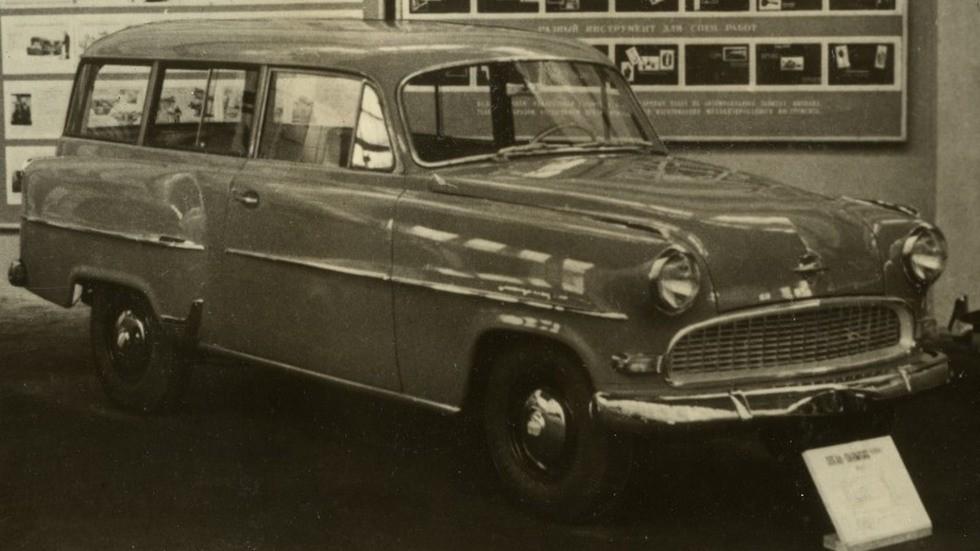 Выставка 1956 1_html_m644ae8be